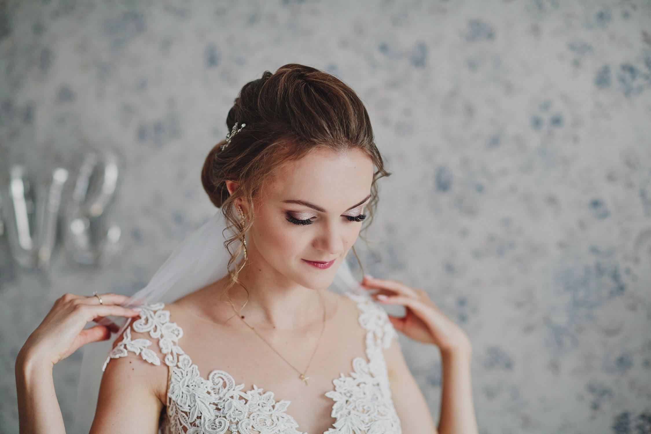 Zdjęcia ślubne panna młoda